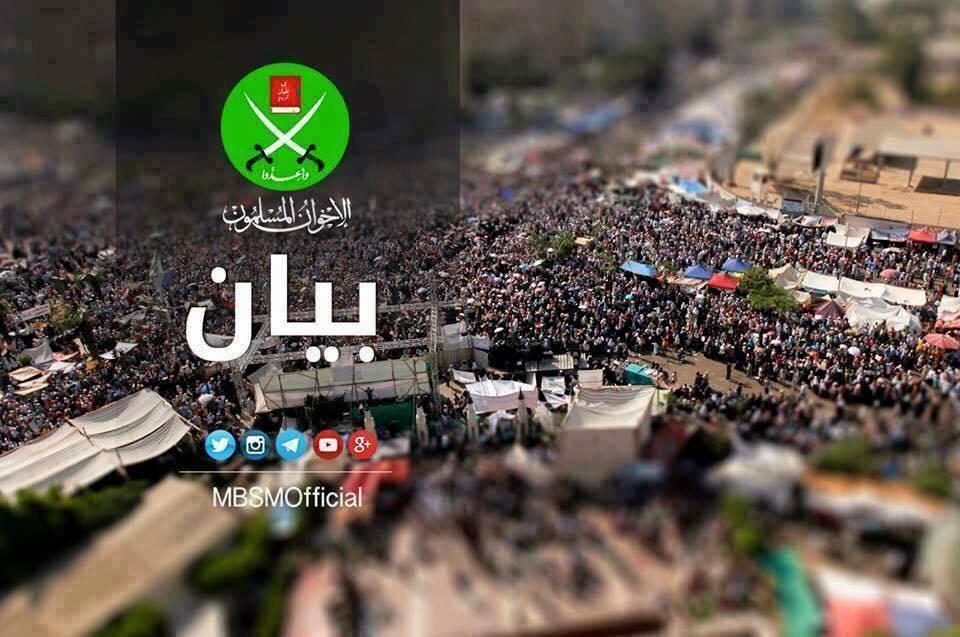 بيان من الإخوان المسلمين بشأن قرارات مجلس الشورى العام
