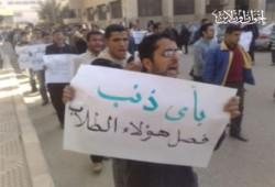 الانقلاب يفصل 4 طالبات بكلية الدراسات الإسلامية بالخانكة
