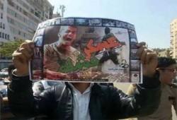 طلاب الأزهر أمام السراج مول ضد مؤتمر بيع مصر