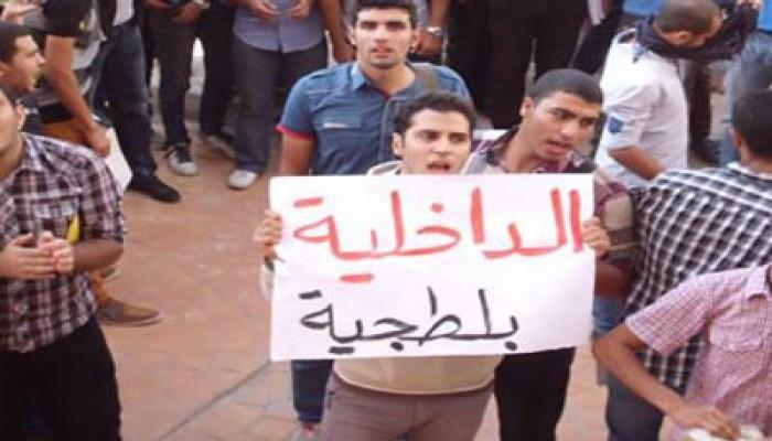 """قوات الانقلاب تعتقل عددًا من ألتراس أهلاوي وتغلق كوبري """"قصر النيل"""""""