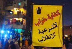 شؤم الانقلاب.. مصر تخسر أمام تونس في كأس أفريقيا