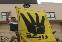 مظاهرات التراس الزمالك رفضًا لمرتضى منصور