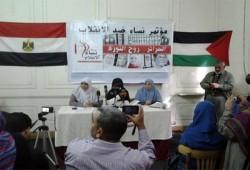 """""""نساء ضد الانقلاب"""": 40 شهيدة و500 معتقلة منذ نكسة 3 يوليو"""