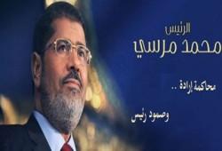 البيان الـ(123) لتحالف دعم الشرعية: إرادة وصمود رئيس
