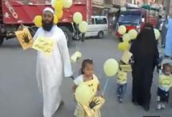 بالفيديو.. مسيرة أسرية أسوانية ضد الانقلاب العسكري