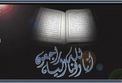 الإخوان المسلمون بالقليوبية ينعون الدكتور محمد الفقي
