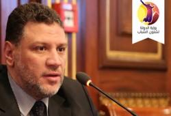 وزارة الشباب تقدم 9763 فرصة عمل