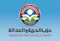 """""""المخدرات.. الأسباب والعلاج والوقاية"""" ندوة للحرية والعدالة بالعاشر من رمضان"""