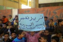 """تلاميذ """"بني أحمد"""" بالمنيا يطالبون بتغيير اسم مدرسة المخلوع"""