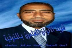 أهالي وجيران شهيد الإخوان بالمنوفية: نقدم مليون شهيد في سبيل الوطن