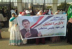 (إخوان أون لاين) يرصد أشكال الاحتفالات بنصر أكتوبر بإستاد القاهرة