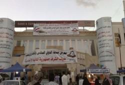 مصر تشارك في معرض صنعاء الدولي الـ28 للكتاب