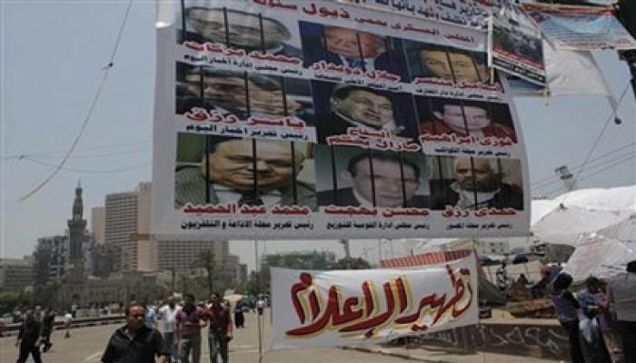 """وقفة أمام """"الأهرام"""" تطالب بتطهير الإعلام"""
