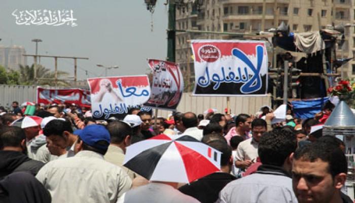 """مسيرة """"شبرا"""" تطرد إعلام الفلول"""