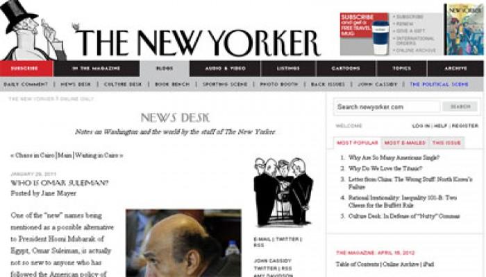 صحيفة أمريكية: عمر سليمان ساهم في الغزو الأمريكي للعراق