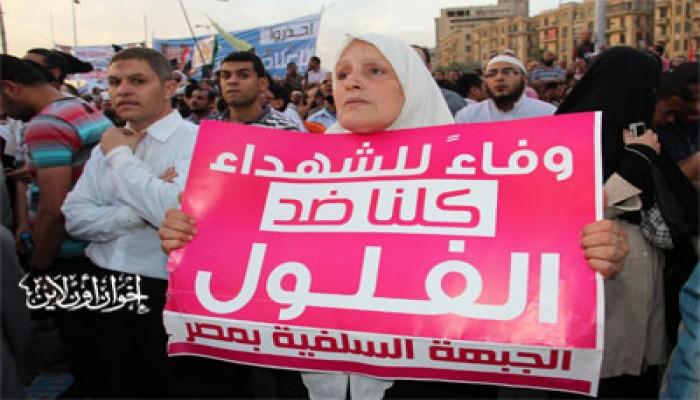 """صحيفة أمريكية: """"العزل السياسي"""" اختبار لتعهد """"العسكري"""" بحماية الثورة"""