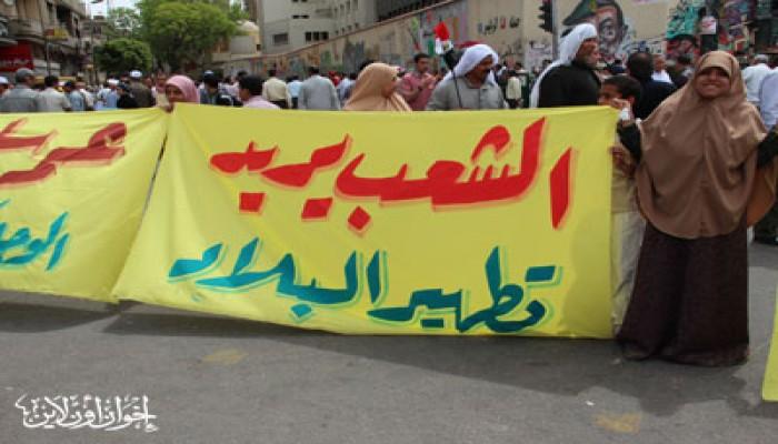 الشرقية والدقهلية يتظاهران ضد الفلول بميدان التحرير