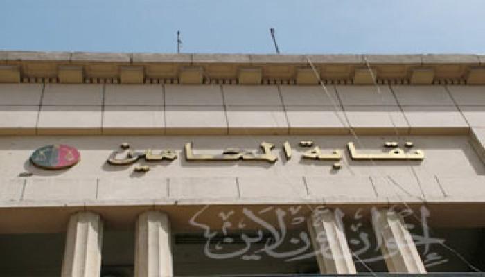 """""""المحامين"""": ترشح الفلول للرئاسة انقلاب سيتم الرد عليه"""