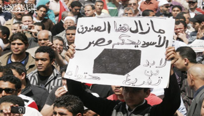 علماء: ترشح الفلول استهانة بالدماء وانتخابهم خيانة للوطن