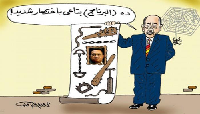 ترشيح عمر سليمان.. الانتقام من الثورة