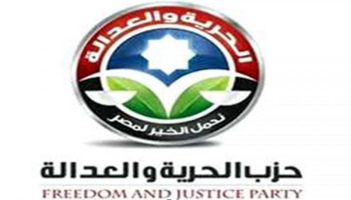 """أمين الشباب بوسط القاهرة: ترشح الفلول عودة للمربع """"صفر"""""""