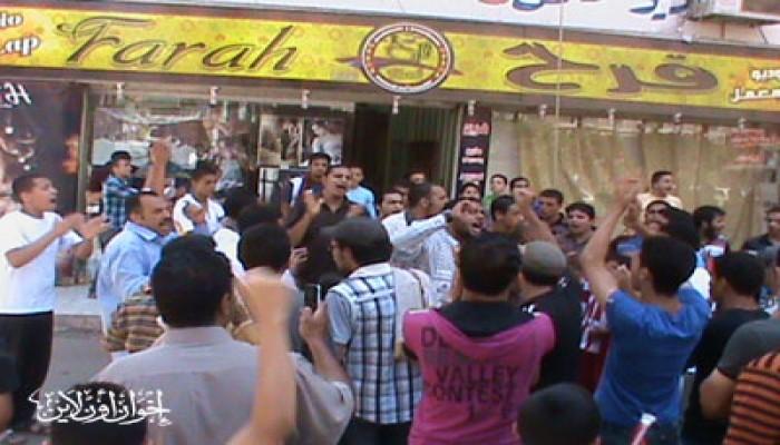 مظاهرات بكفر الشيخ ودسوق لدعم مطالب الثورة