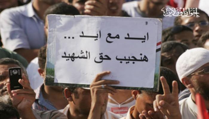 د. أحمد دياب: دماء الشهداء لن تذهب هدرًا