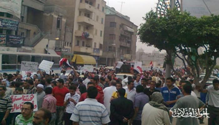 الغربية.. الآلاف يطالبون بالقصاص لشهداء الثورة