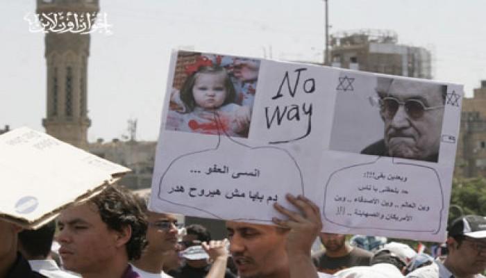 خطيب الميدان: الشعب يريد حسم المحاكمات والثأر للشهداء