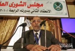 انعقاد مجلس شورى الإخوان المسلمين