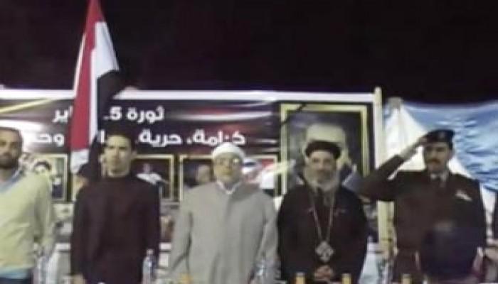 أقباط: الإخوان يدعون لدولة مدنية لا دينية