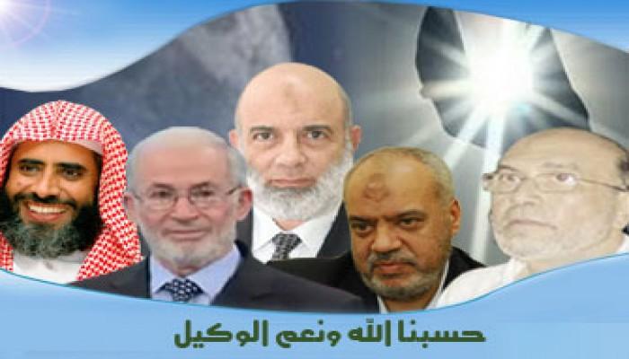 """""""المصرية لحقوق الإنسان"""" تطالب بإعادة محاكمات """"التنظيم الدولي"""""""