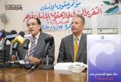 المنظمة المصرية: الشاطر وإخوانه يستحقون الإفراج فورًا