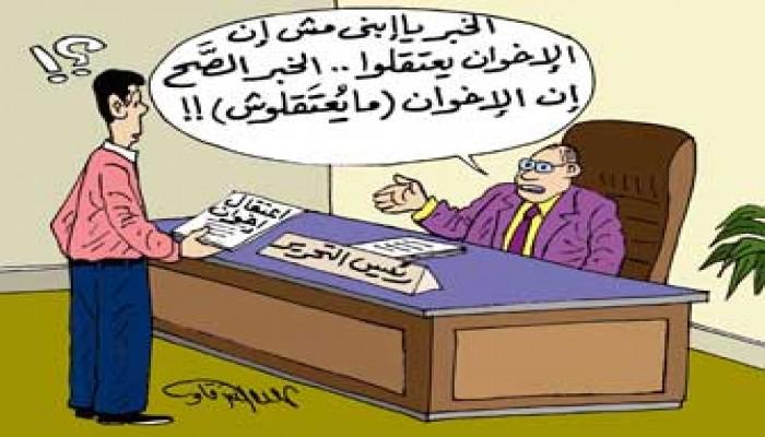 اعتقالات الإخوان.. موسم الانتخابات!!