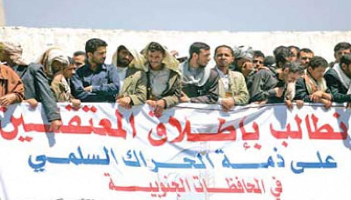 إخوان اليمن يستنكرون العنف الحكومي ضد الإعلام