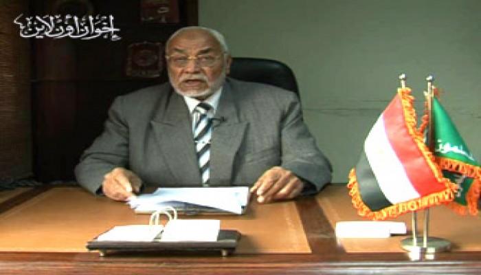 المرشد العام: الانتخابات أكدت قوة الجماعة وسلامة لوائحها