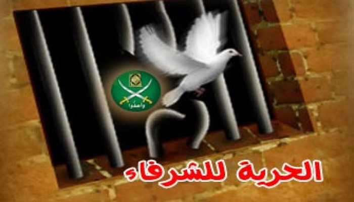 حبس 7 من إخوان الإسكندرية 15 يومًا بسبب العيد