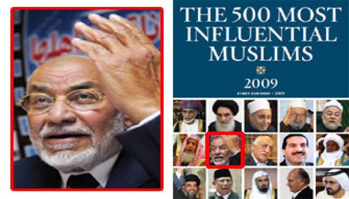 المرشد العام ضمن أكثر الشخصيات المؤثرة في العالم الإسلامي