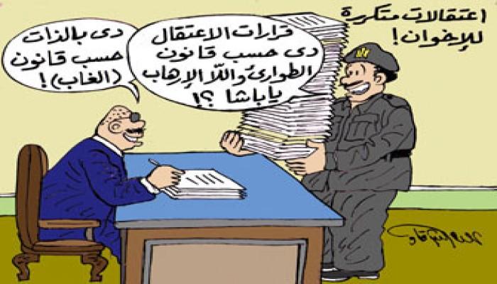 اعتقالات الإخوان.. نظام يمارس الإرهاب