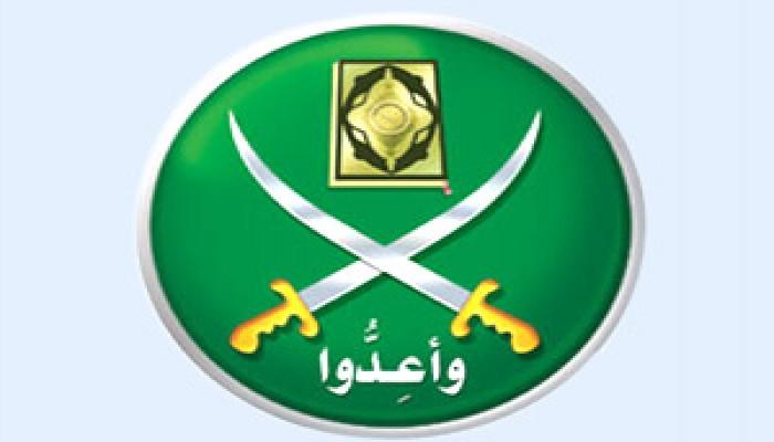الإخوان والعيد.. احتفالات رغم الأسوار