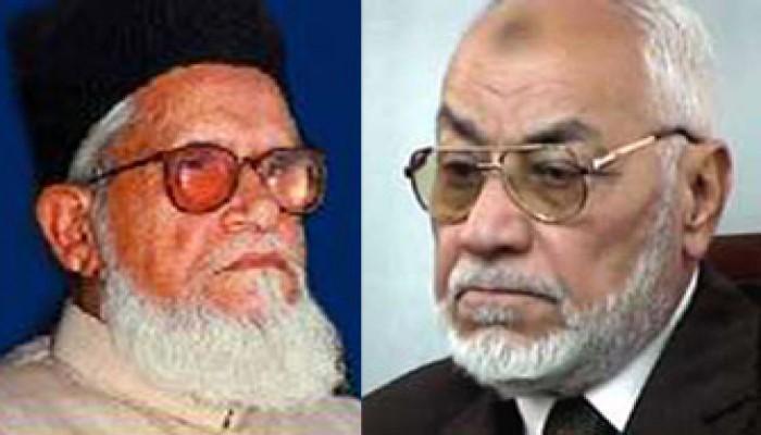 برقية عزاء للمرشد العام في الزعيم الأسبق للجماعة الإسلامية بباكستان