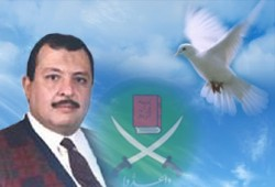 د. إبراهيم مصطفى