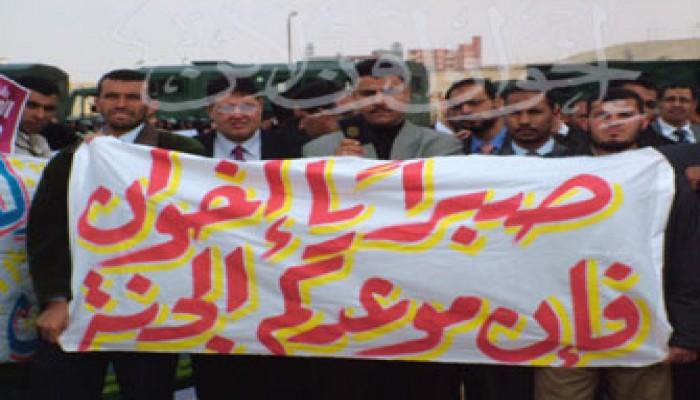 برقيات عاجلة من الإخوان لأبطال العسكرية