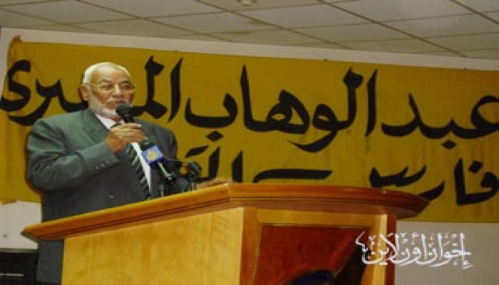 المرشد العام: الدكتور المسيري مجاهد صادق أوفى بعهده