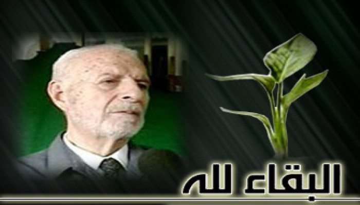 المرشد العام يشارك في تشييع جنازة المجاهد إبراهيم شكري