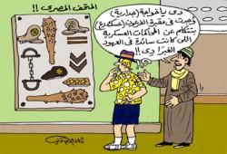 """الإخوان في الأقاليم: مصر """"حالها مقلوب""""!"""