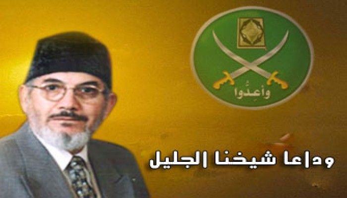 الشيخ خيري ركوة بعد عام في رحاب الله