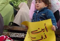 """""""إخوان أون لاين"""" ينشر رسائل أطفال المحالين للعسكرية قبل النطق بالحكم"""