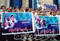 حقوقيو مصر: نرفض أي أحكام عسكرية بحق الإخوان