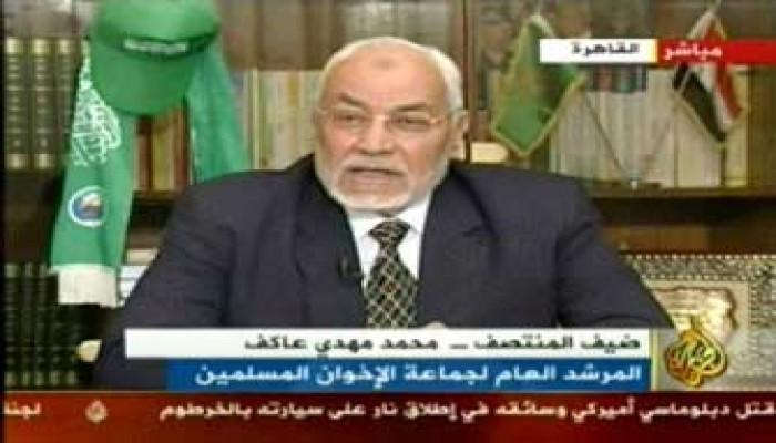 المرشد العام: النظام يسعى لتقنين عدوانه على الإخوان